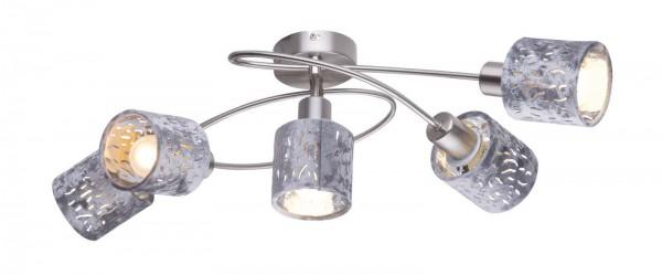 GLOBO Deckenleuchte Dekorlampenschirme Samt 5-flammig 54122-5