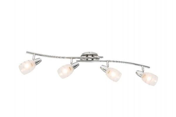 GLOBO Deckenleuchte Deckenstrahler Flur-Lampe Deckenlampe 54985-4