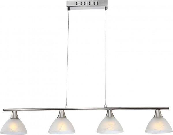 GLOBO LED Deckenlampe Pendelleuchte Hängelampe Glas Leuchte 68618-4