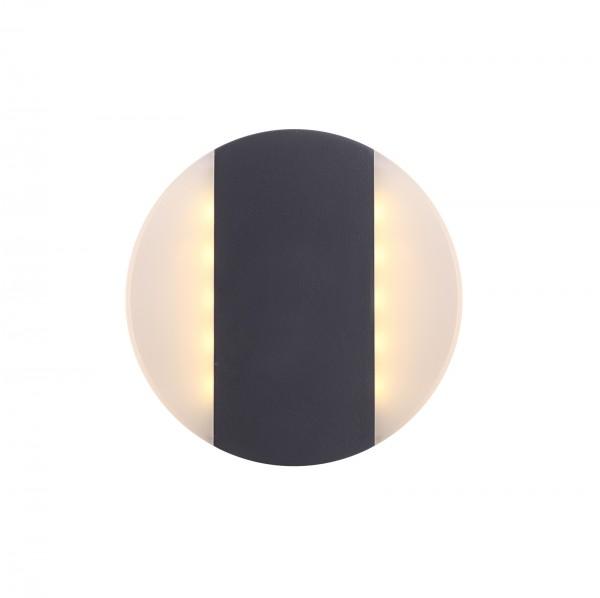 GLOBO LED-Wandleuchte Außenleuchte Aluminiumdruckguss grau 34166