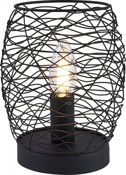 Nino Leuchten Tischlampe Tischleuchte Drahtgeflecht 51290108 schwarz